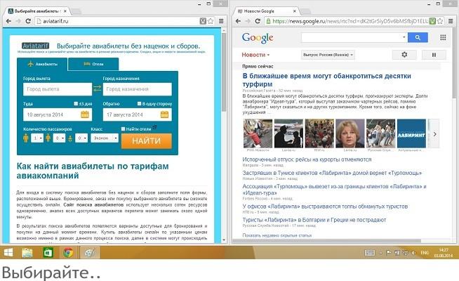 Приглашение в Россию приглашение для иностранца в Россию